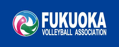 fukuoka-volleyball